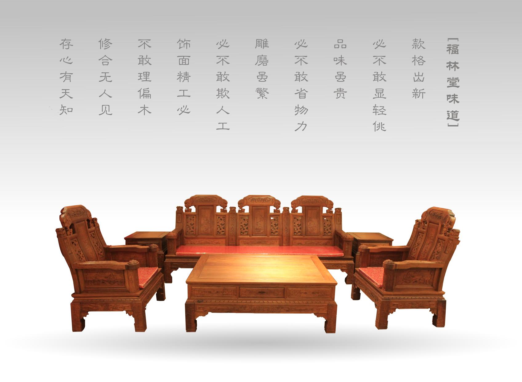 说起沙发,相信大家都不会感到陌生了,作为一件家具,日常生活中的必需品,我们无时无刻都无法缺少它的陪伴,无论是软沙发、硬沙发、是客厅里要用到的,还是餐厅、办公场所等等,而红木沙发,作为当下比较流行时尚畅销的一类家具,如今亦受到越来越多人的关注。  沙发是个外来词,是根据英语单词sofa音译而来,是一种装有软垫的多座位椅子,装有弹簧或厚泡沫塑料等的靠背椅,两边有扶手,是软件家具的一种。沙发的起源可追溯到公元前2000年左右的古埃及,但真正意义的软包沙发则出现于十六世纪末至十七世纪初,当时的沙发主要用马鬃、禽